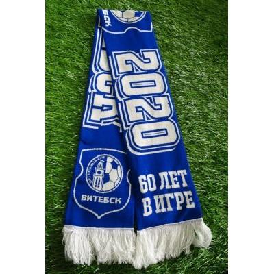 Вязаный шарф с клубной символикой